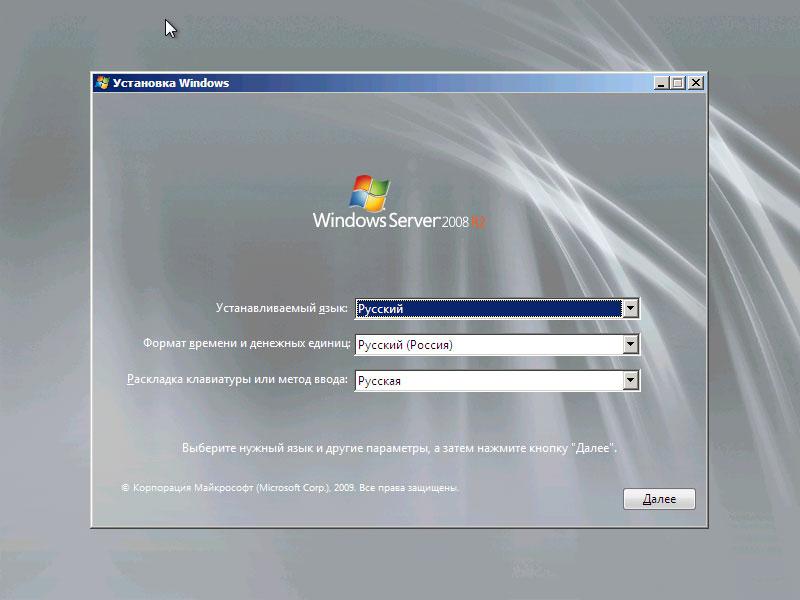 Заявление о конфиденциальности Windows 81 и Windows