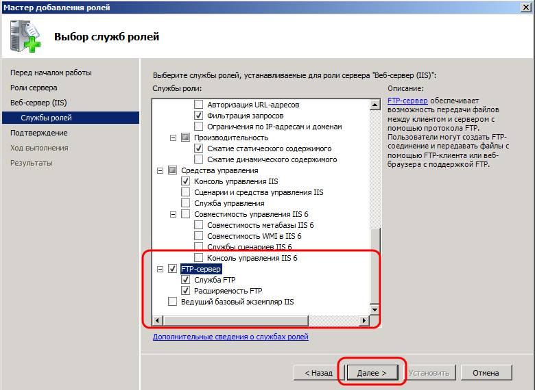 Как запустить сервер на хостинге через ftp портфолио создание сайтов чоп