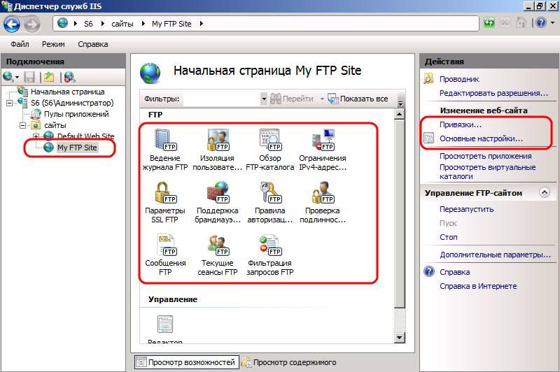 Настройка сайта iis 7.5 скачать готовые сервера для css v59 торрент