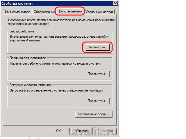 Установка защиты ключа на 1с 7.7 отзывы внедрению 1с