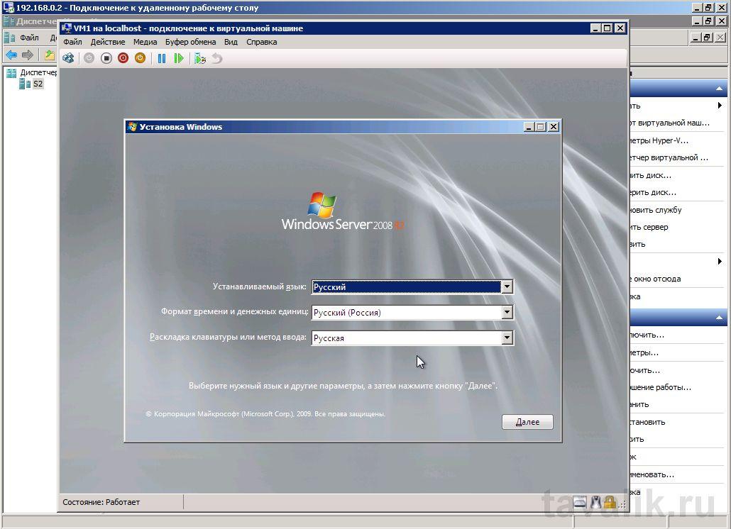 Windows Server 2003 32 Bit Download Iso