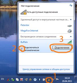 vybiraemt-marshrutizator_004