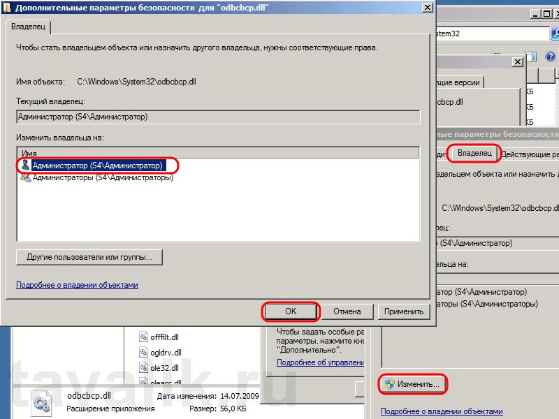 Ustanovka_1C_SQL_002