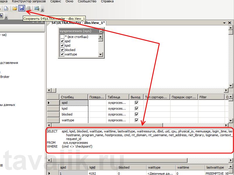 Ustanovka_1C_SQL_007