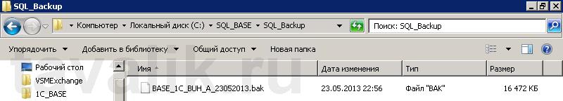 sql_full_backup_06