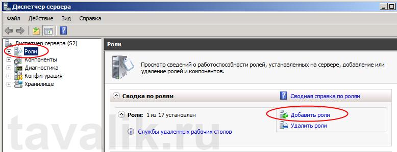 Framework_2008_001