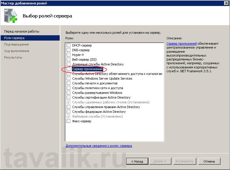 Framework_2008_002