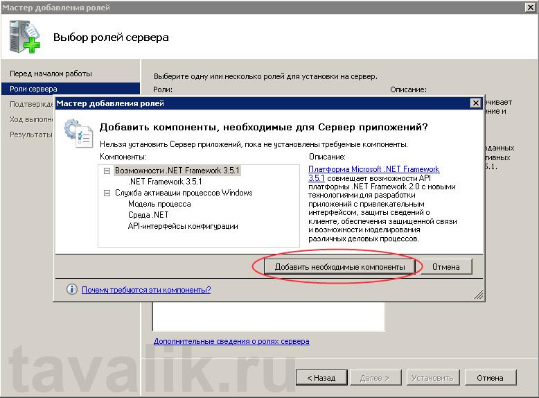 Framework_2008_003