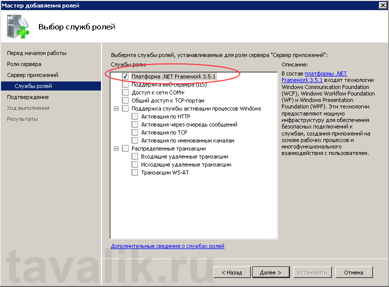 Framework_2008_004