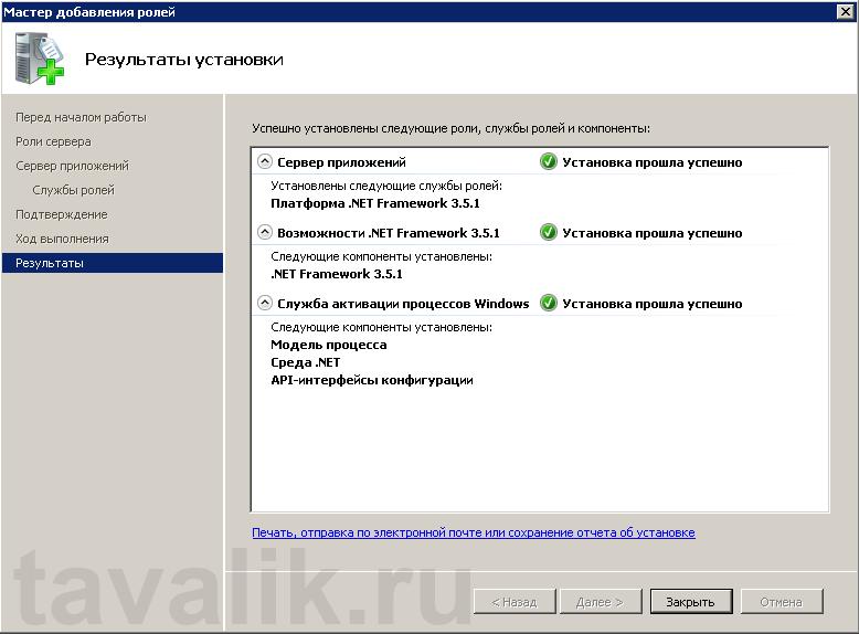 Framework_2008_005