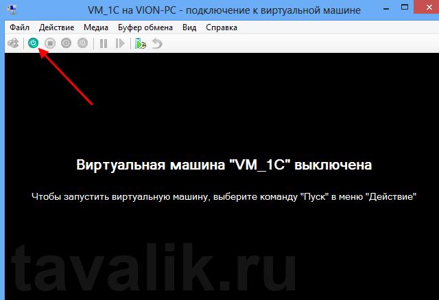 Hyper-V_Win8_13