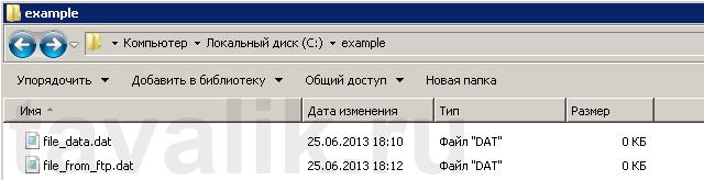 komanda_ftp_03