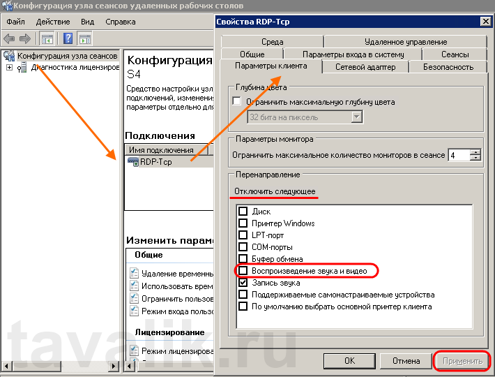 server_terminalov_022.png