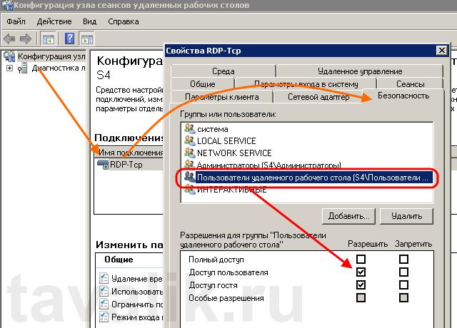 server_terminalov_023.png