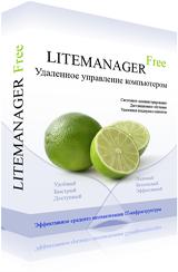 logo_litemanager