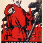 Советские плакаты на IT тематику