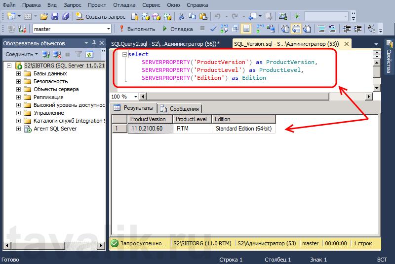 Version_SQL_03