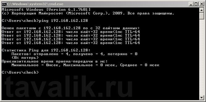 Ustanovka_ESXi_020