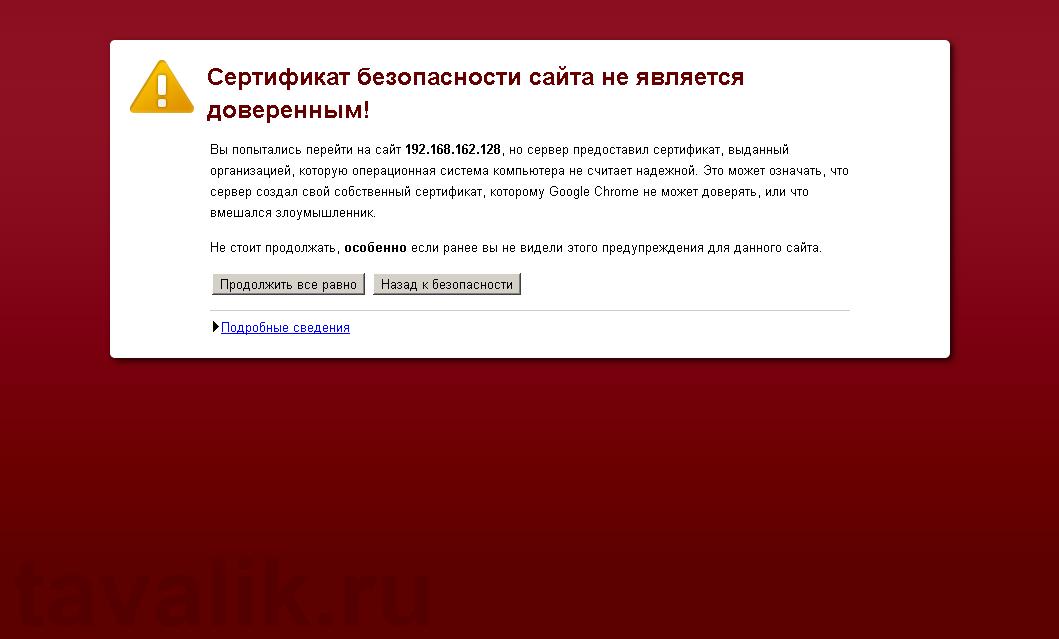 Ustanovka_ESXi_022