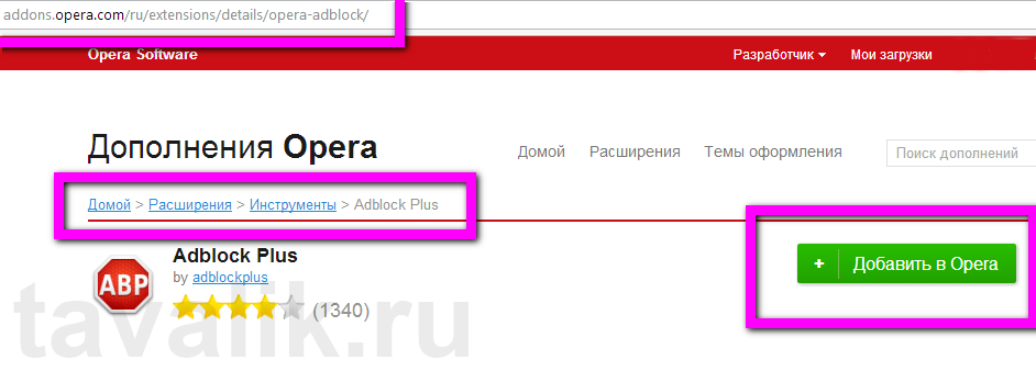 Adblock Plus Интернет Без Назойливой Рекламы