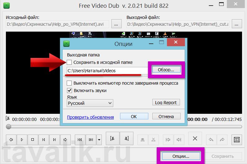 2_Free_Video_Dub