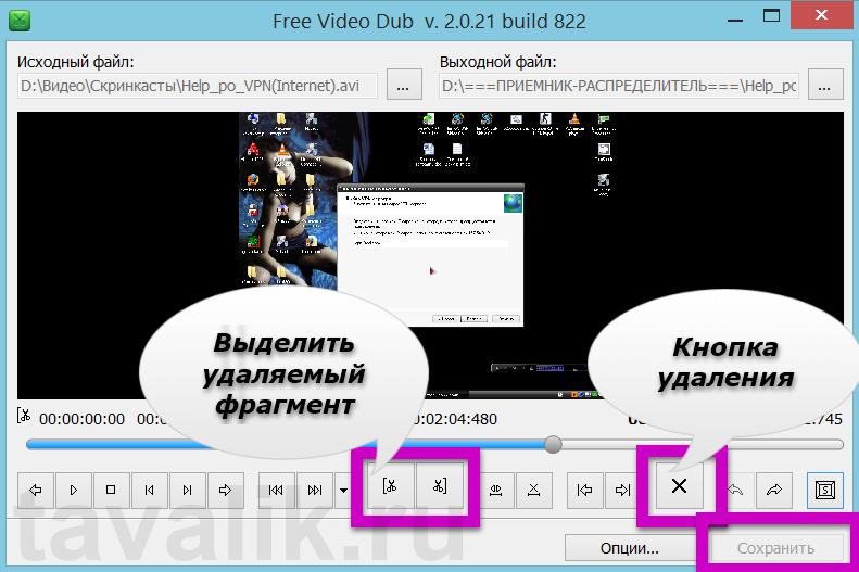 3_Free_Video_Dub