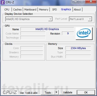 cpu-z-polnaya-informaciya-o-kompyutere_04