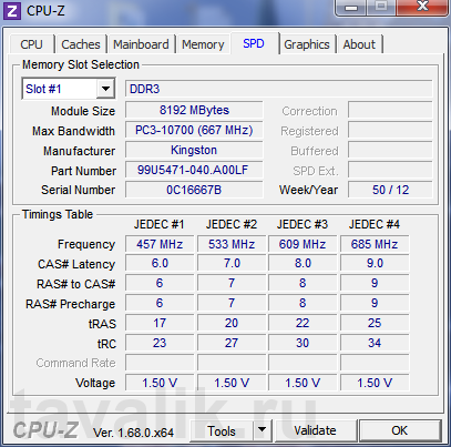 cpu-z-polnaya-informaciya-o-kompyutere_06