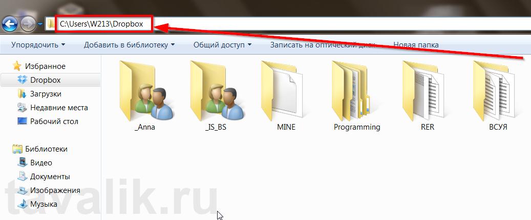 naznachaem-kombinaciyu-klavish-dlya-otkrytiya-papki-v-windows_01