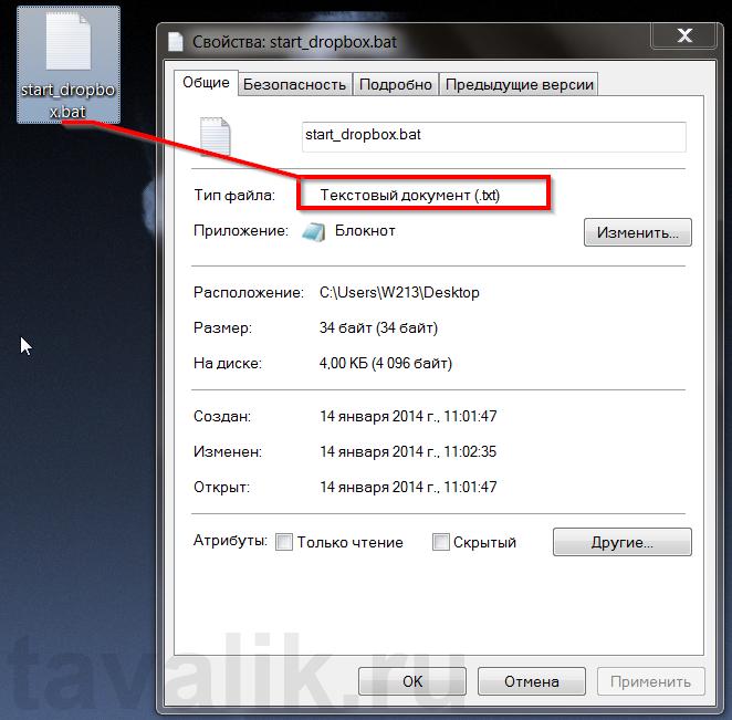 naznachaem-kombinaciyu-klavish-dlya-otkrytiya-papki-v-windows_04