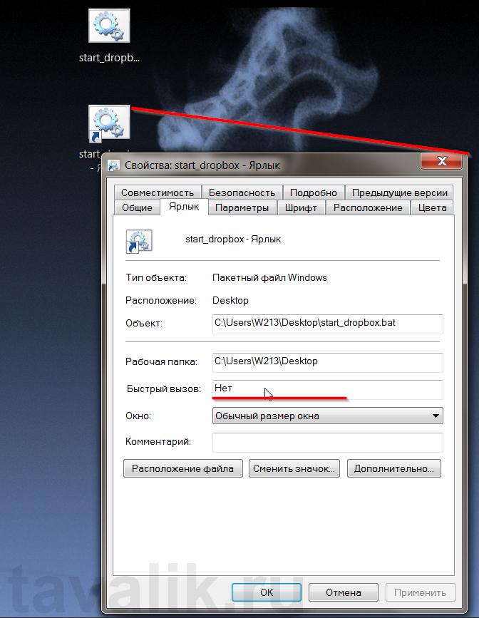 naznachaem-kombinaciyu-klavish-dlya-otkrytiya-papki-v-windows_08