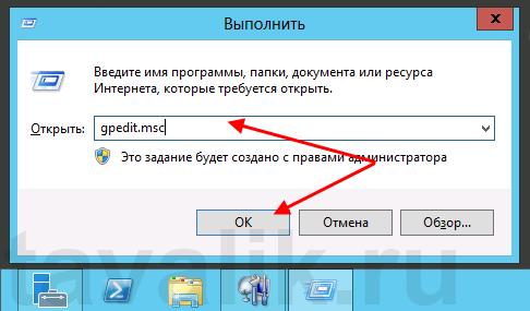 ustanovka_servera_terminalov_win_2012_015