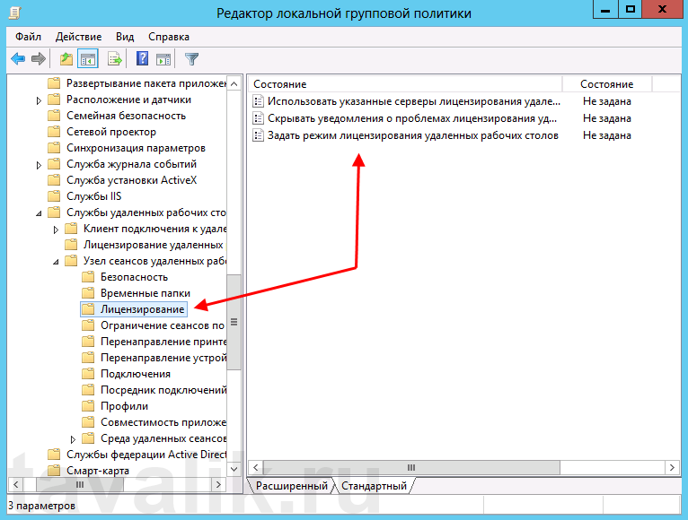 ustanovka_servera_terminalov_win_2012_016