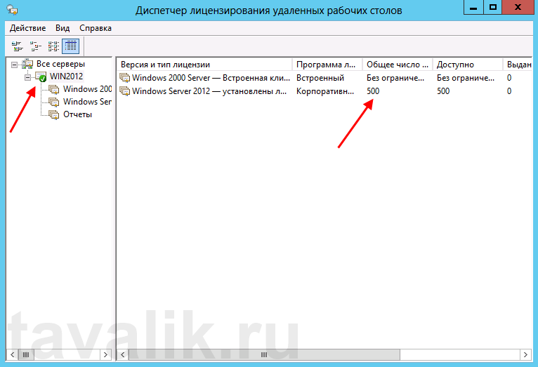 ustanovka_servera_terminalov_win_2012_033