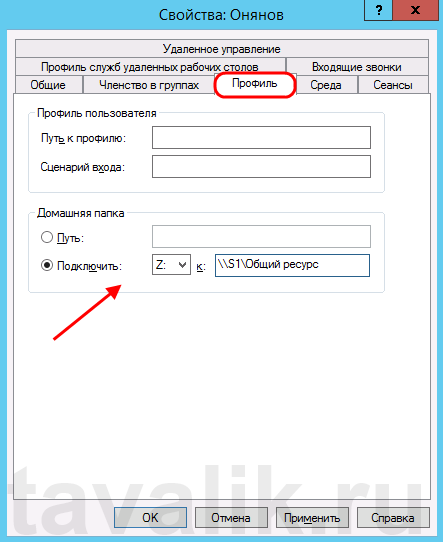 dobavlenie-polzovatelya-v-windows-server-2012-r2_07