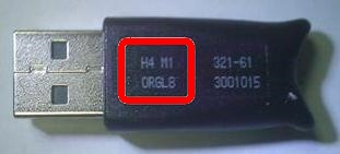hasp_usb_mark