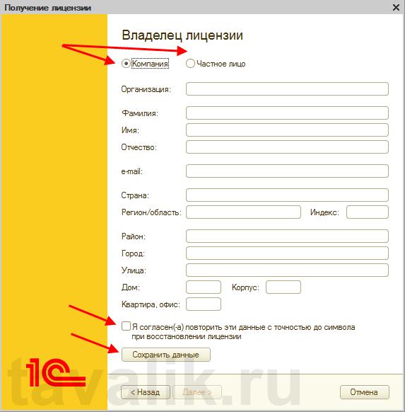 poluchenie-pl-1spredpriyatie-8_05
