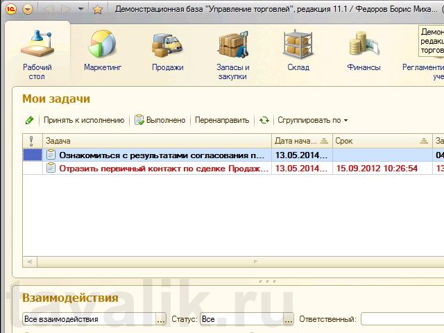 poluchenie-pl-1spredpriyatie-8_06