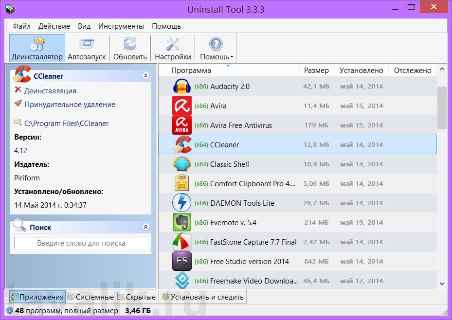 Uninstall Tool потребляет минимум системных ресурсов, работает очень быстро