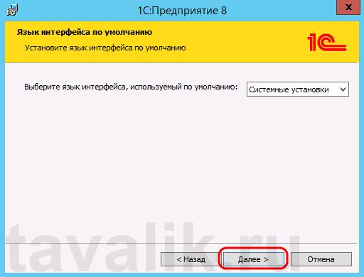 ustanovka-servera-1spredpriyatie-8_04