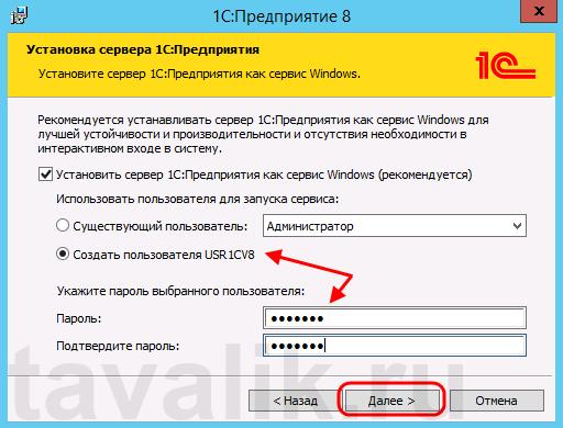 ustanovka-servera-1spredpriyatie-8_05