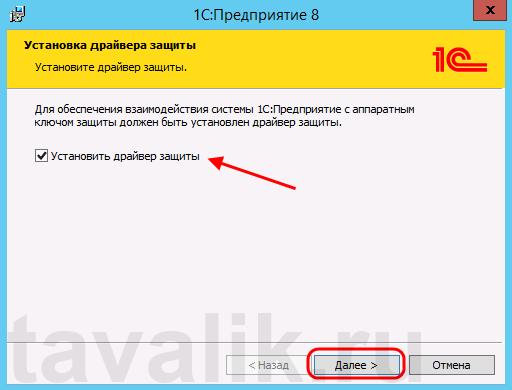 ustanovka-servera-1spredpriyatie-8_07