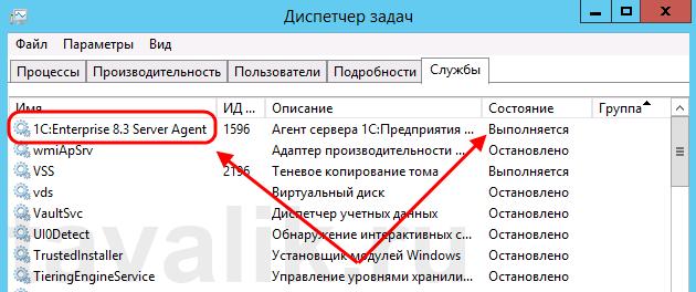 ustanovka-servera-1spredpriyatie-8_11