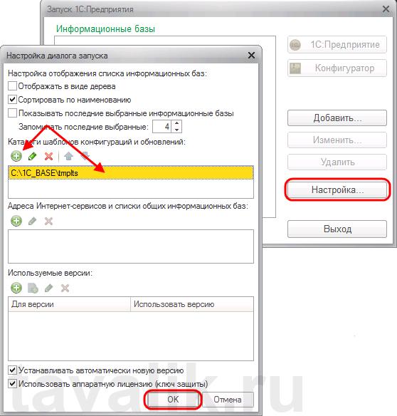 ustanovka-tipovoj-konfiguracii-1spredpriyatie-8_15