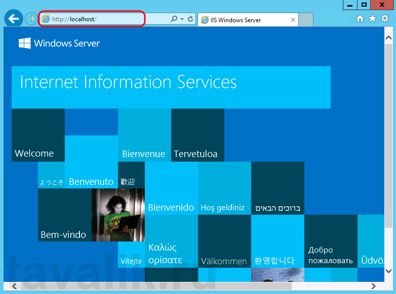 1С На Windows Server 2012 R2