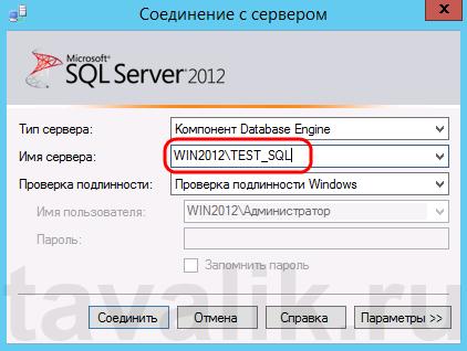 dobavlenie-predstavleniya-v-ms-sql-server-2012_01
