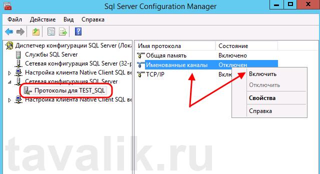 dobavlenie-predstavleniya-v-ms-sql-server-2012_03