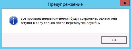 dobavlenie-predstavleniya-v-ms-sql-server-2012_04