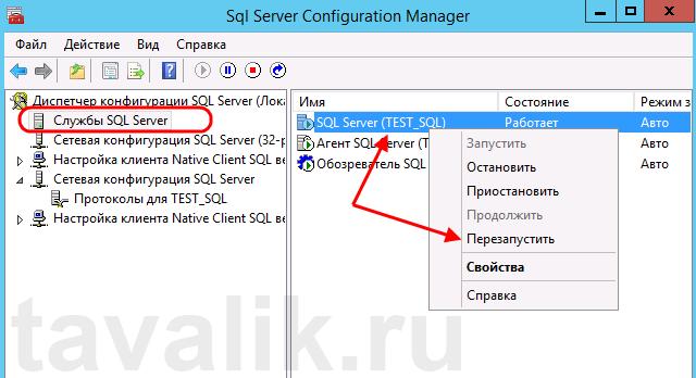 dobavlenie-predstavleniya-v-ms-sql-server-2012_05