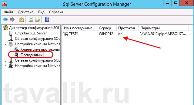 dobavlenie-predstavleniya-v-ms-sql-server-2012_08